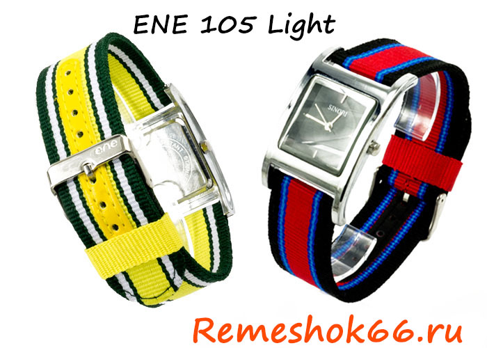 Ремешки ENE 105 Light