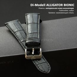 Alligator Bionic